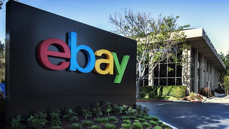 EBay campus min